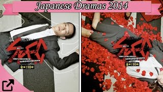 Top 10 Japanese Dramas 2014 (All The Time)
