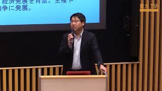 川島 真「中国の外交と東アジア情勢」ー駒場祭公開講座2016