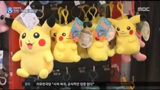 [17/03/12 뉴스데스크] 한국 방문 외국인 어떤 …