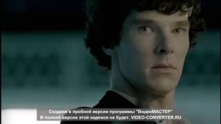 """Самый неловкий момент в """"Шерлок"""""""
