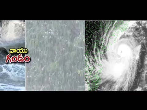 Latest Weather Report | Weather Forecast Warns Coastal Andhra Due To Heavy Rains | #99TV