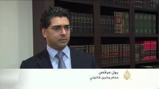 حكم بسجن الوزير اللبناني السابق ميشيل سماحة أربع سنوات