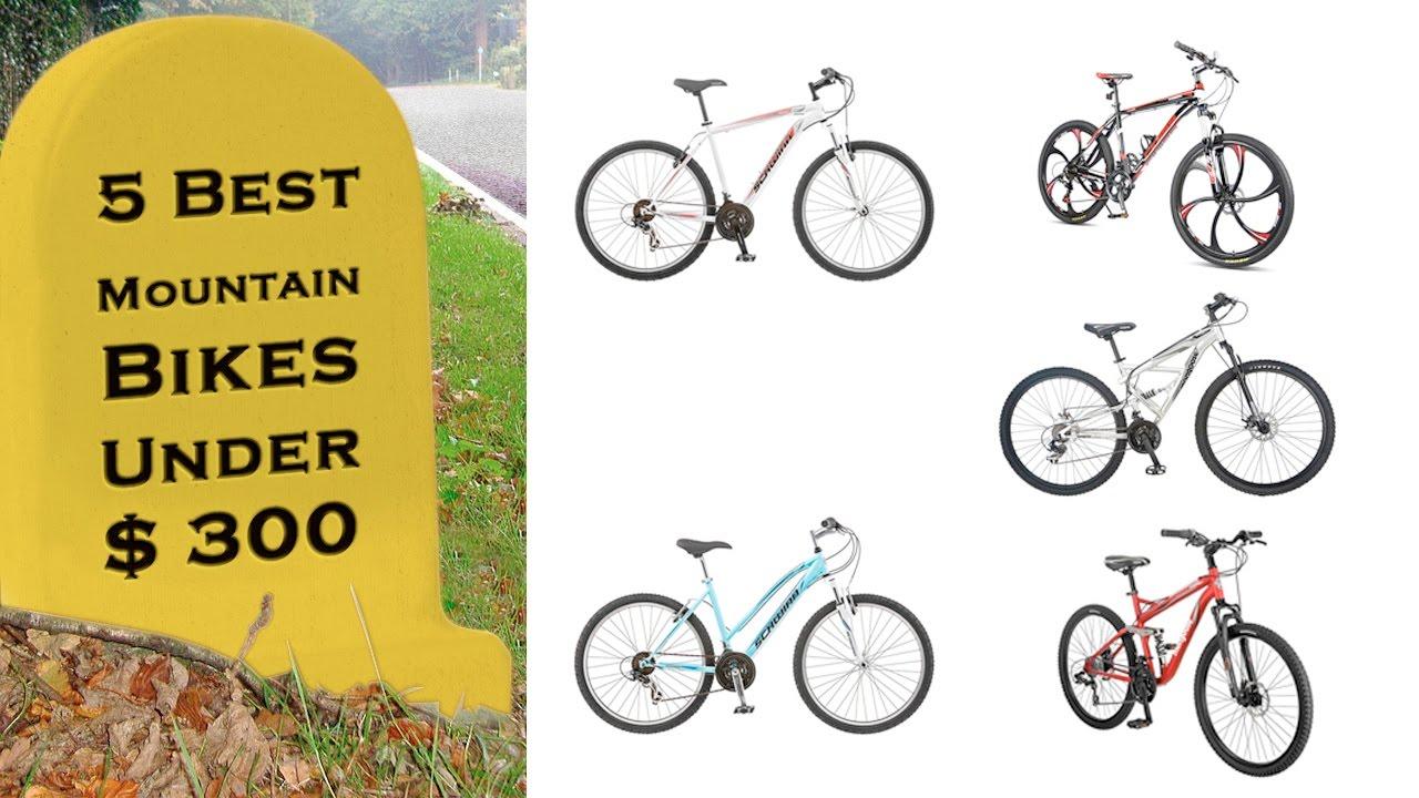 Best Budget Mountain Bike >> 5 Best Mountain Bikes Under 300 In 2017 5 Most Popular Budget Mountain Bike Reviews