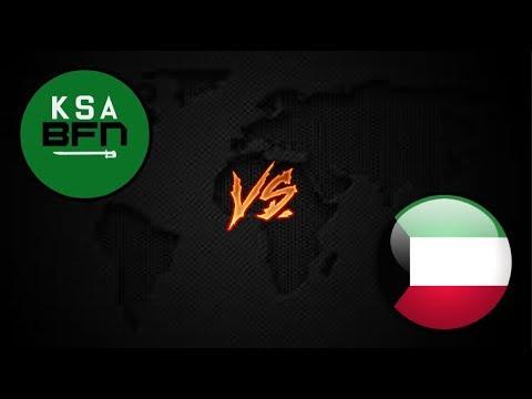 BF1 | KSA vs Kuwait | 32 vs 32