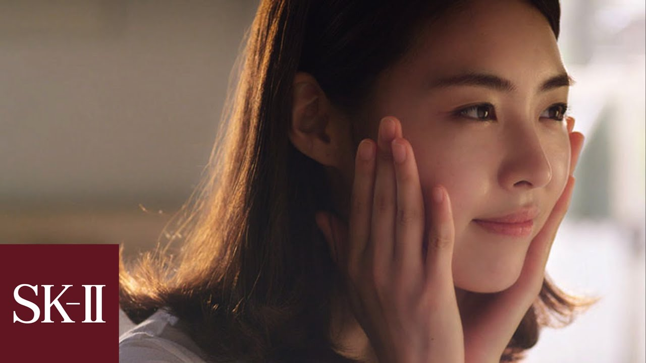SK-II Online AD - How To Apply
