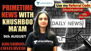 PrimeTime News with Khushboo Chaturvedi | UPPSC 2020
