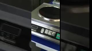 Плита ВОК Hurakan hkn-icw35m