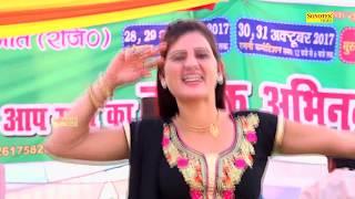 Payal Live Dance | मने पल पल याद तेरी सतावे | Mane Pal Pal Yaad Teri | Payal Dance 2017