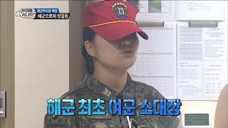 [Real men] 진짜 사나이 - Navy platoon leader is the first woman 20160821