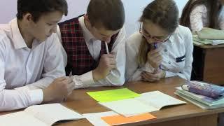 Учитель года   2019  Урок русского языка  Платонова Е Ю