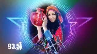 Resultado de imagen para DW Ariana FM