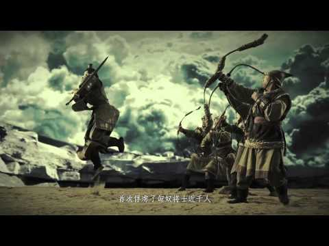 Ancient China 《河西走廊》第01集 使者