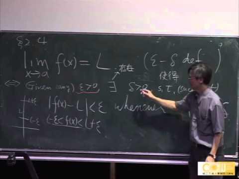Lec05 微積分(一) 第二章 Limits and derivatives