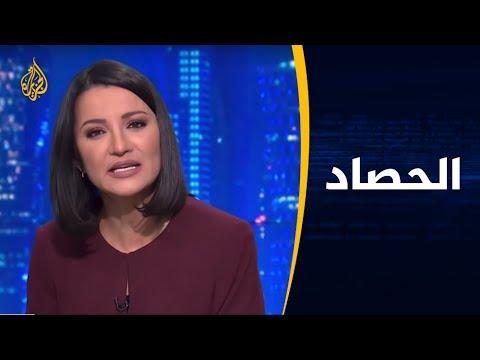 الحصاد- السودان.. المظاهرات تتواصل والسلطات ترد باعتقالات  - 23:54-2019 / 2 / 21
