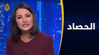 الحصاد- السودان.. المظاهرات تتواصل وال