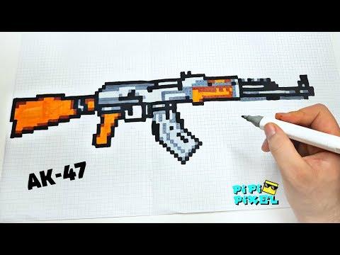 НАСТОЯЩИЙ АК-47 АВТОМАТ КАЛАШНИКОВА ! РИСУНКИ ПО КЛЕТОЧКАМ !  PIXEL ART AK-47 Kalashnikov