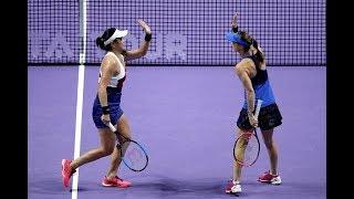 2017 WTA Finals Doubles Quarterfinal | Hingis/Chan vs. Peschke/Groenefeld | WTA Highlights