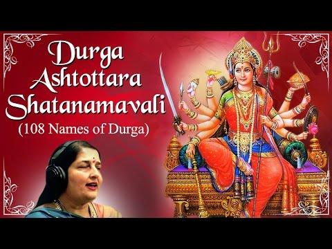 Goddess Durga Ashtottara Shatanamavali by Anuradha Paudwal - 108 Durga Names