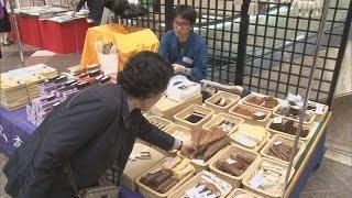 【2016/04/05】http://www.ehime-np.co.jp/ 東京の下町で人気の食品や伝...
