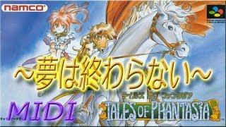 【MIDI】Tales of Phantasia Opening Music.