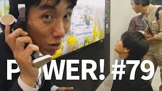 TV 8K et 10K, exosquelettes et robots : le Japon devient fou ! (Power! #79)