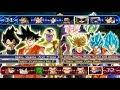 Team Fukkatsu No F VS Team Saga Goku Black Dragon Ball Z Budokai Tenkaichi 3