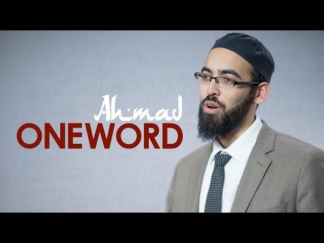 One Word with Adam Jamal - Ahmad - Ep 5 (Season 2)