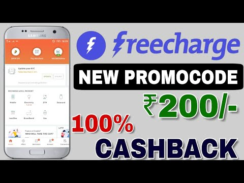 Freecharge New August Official 100% Cashback Promocode ll TECHNICAL VIPERS