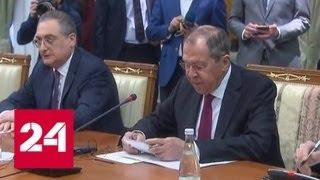 Смотреть видео Сергей Лавров обсудил с китайским коллегой сотрудничество по двусторонней линии - Россия 24 онлайн