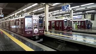 8000系車両誕生30周年記念列車8000F梅田駅発車動画