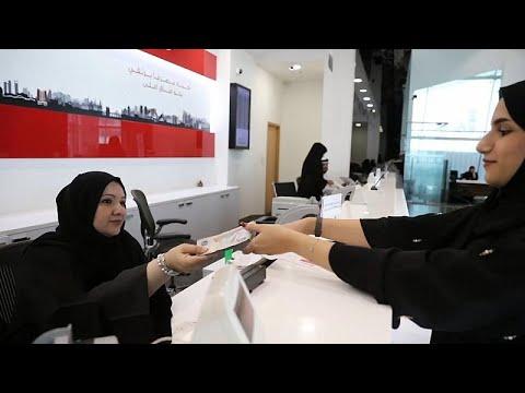 Dubai's growing Islamic Economy