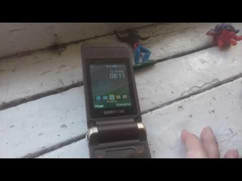 Samsung GT-S3600I off/on