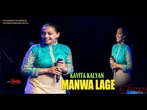 KAVITA  MANWA LAGE  LIVE SYDNEY AUSTRALIA ...
