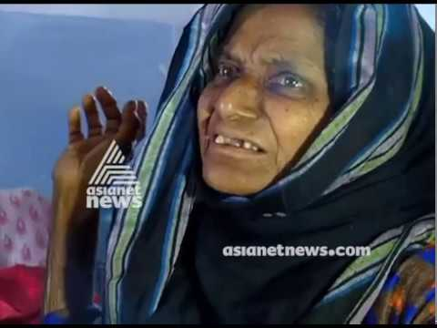Old aged left alone in Kozhikode beach Hospital : Police to take action against relatives