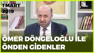 Ömer Döngeloğlu ile Önden Gidenler - 1 Mart 2019