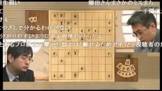 【将棋】 羽生善治が詰み筋に気づいた瞬間 羽生善治 動画 20