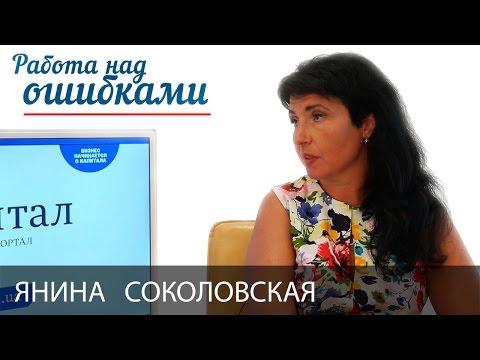 Домашний персонал Киев