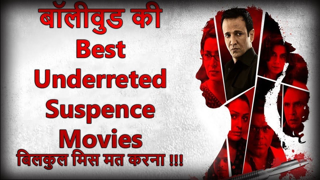 Bollywood Best suspense Thriller Movies In Hindi (Part 2)| Movies Adiict |