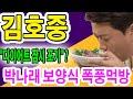 [후니재TV] 주말데이트, 목동41타워 뿌시기! 영화 어스 후기 (feat.인싸되는법)
