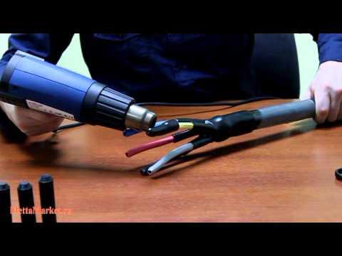 Инструкция по работе с термоусадочными колпачками (капами)