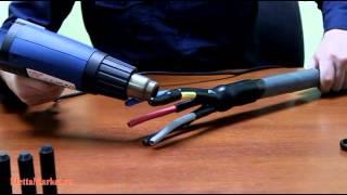 Термоусадочные колпачки TCT CAP - разделка высоковольтного кабеля