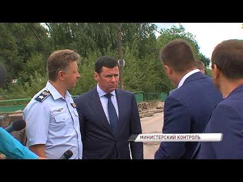 Министр транспорта Максим Соколов и глава региона Дмитрий Миронов проинспектировали ремонт моста