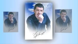 Уйду на рассвете - Аркадий Кобяков