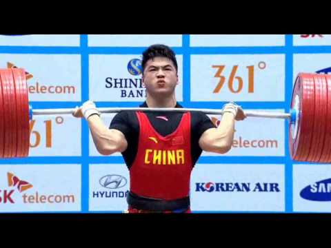 Tian Tao 218kg Clean and Jerk