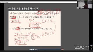 """""""초등 사고력 수학의 원리 / 수학의 전략&q…"""