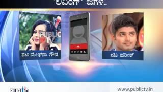 Aragini Serial  Meghana and Harish Phone Conversation