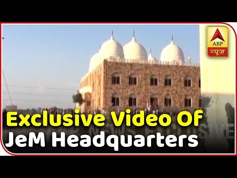 Exclusive visuals of JeM headquarters in Bahawalpur, Pakistan