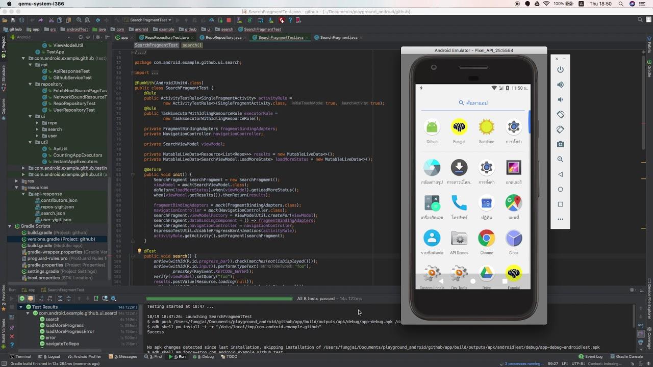 mockito android library
