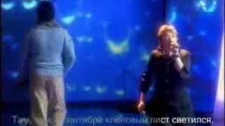 Download Диана Арбенина и Евгений Дятлов - Там, в сентябре Mp3 and Videos