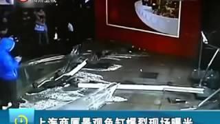 Shark Tank Crack Kills 3 Sharks In China